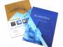 Folders and Company Profiles