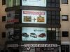 Msida Sketepark Billboards x3